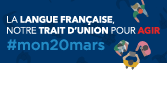 Journée Internationale de la Francophonie!